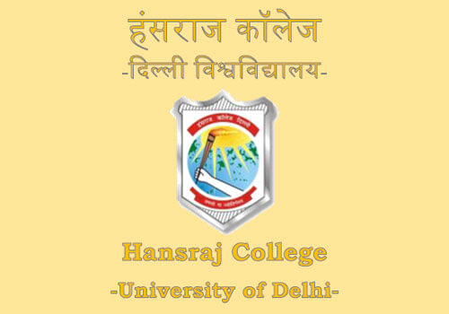 Hansraj College Admission 2020 - Process, Eligibility, Dates